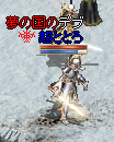 20150617-5.png