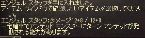 20150617-7.png