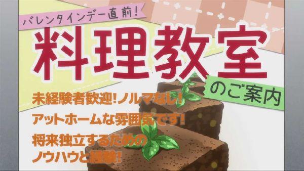 俺ガイル2-12 (15)