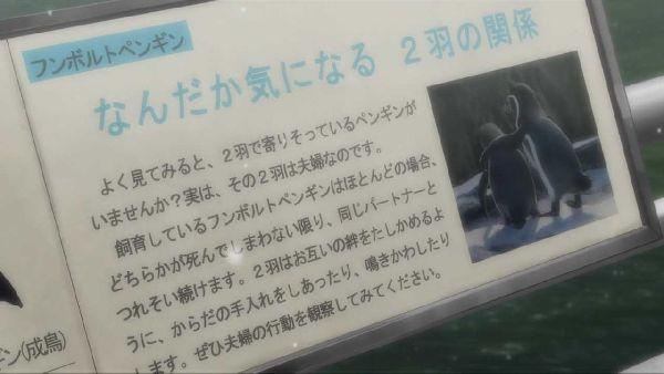 俺ガイル2-13 (11)