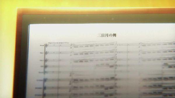 ユーフォニアム13 (9)