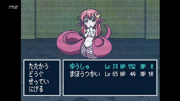 モンスター娘01 (5)