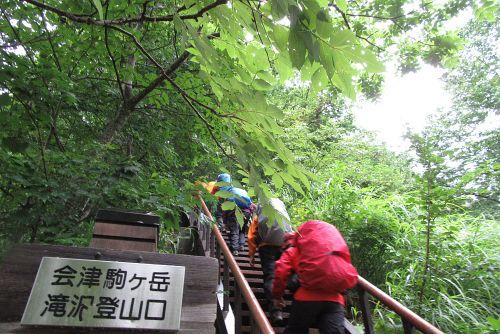 滝沢登山口
