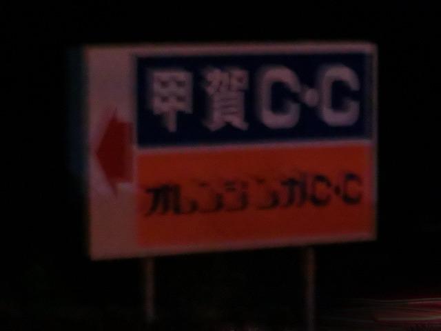 1507CIMG1318.jpg