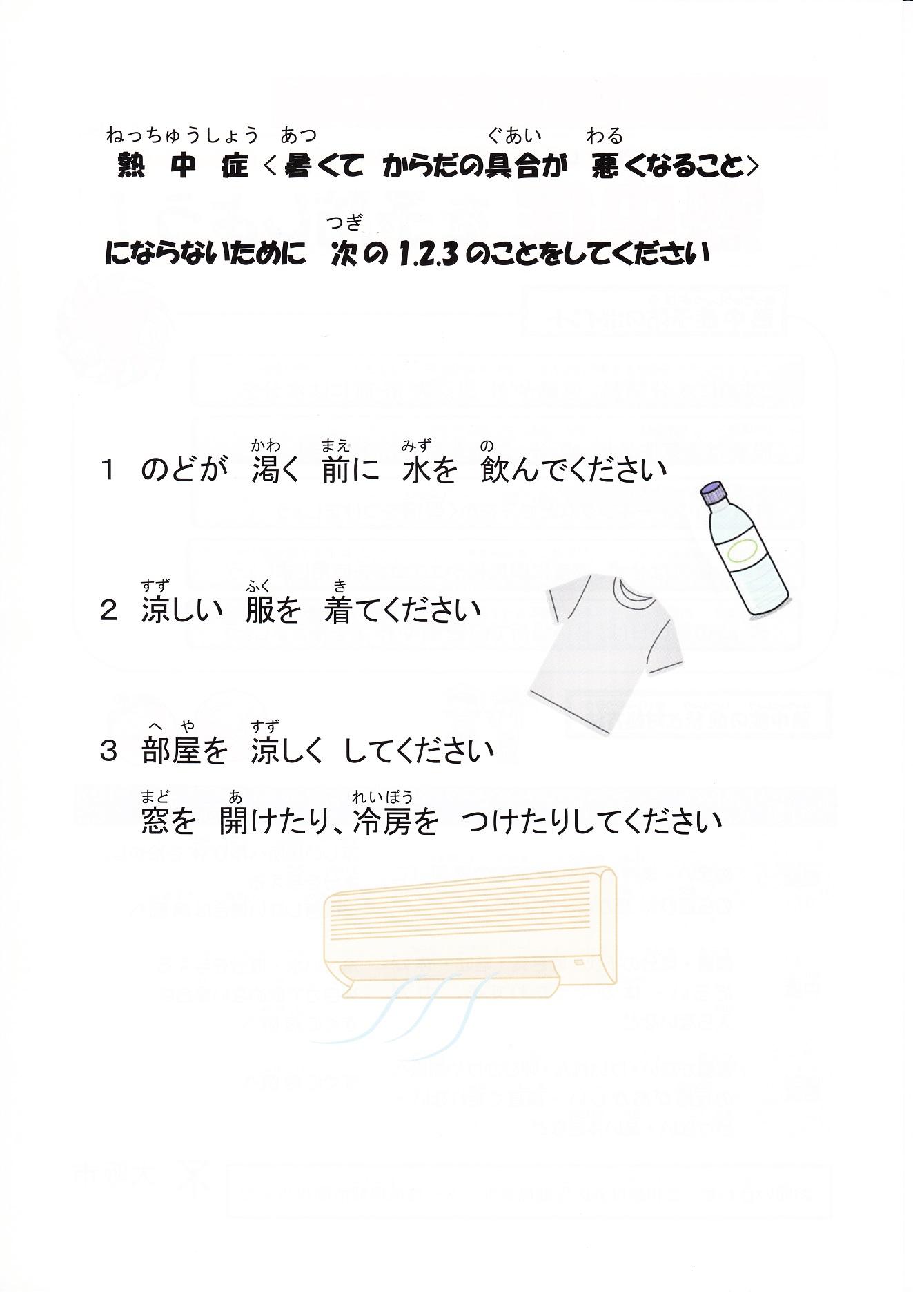 wIMG_0002.jpg