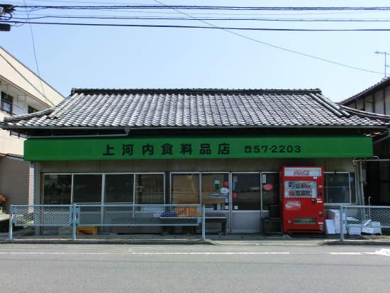2015-05-10 115