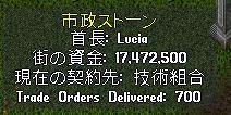 wkkgov150801_Lucia.jpg