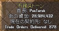 wkkgov150801_PonTaroh.jpg