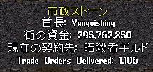 wkkgov150801_Vanquising.jpg