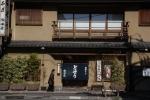 どぜう:飯田屋(合羽橋本通り)-03D 1302q