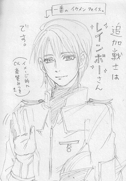 CCF20150722_kazuhumi miyamoto0000