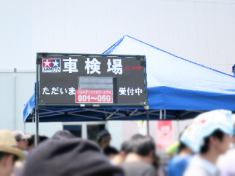 2015070766.png