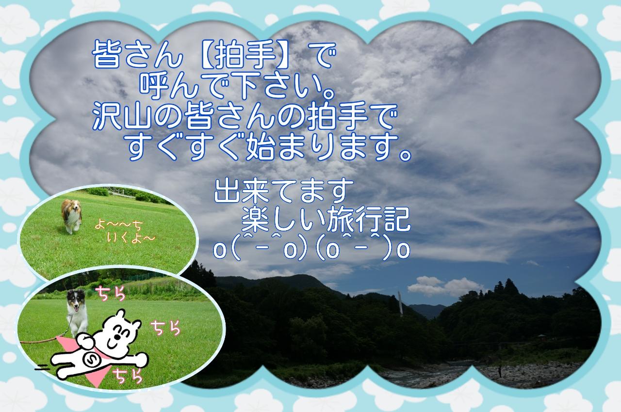 2015-07-20-06-28-03_deco.jpg