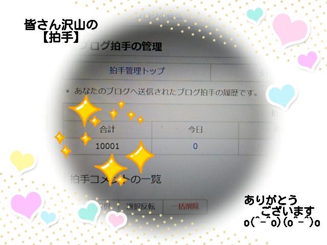 2015-08-08-00-24-32_deco.jpg