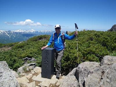 燧ヶ岳頂上