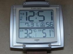 暑いよ20150731昼
