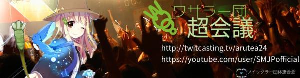 fc2blog_201412292130477f4.jpg