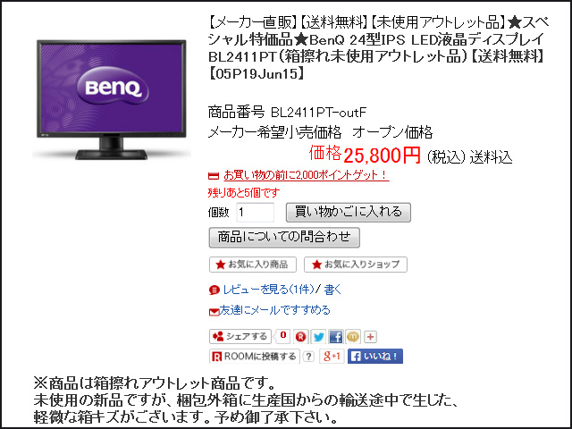 BL2411PT_11.jpg
