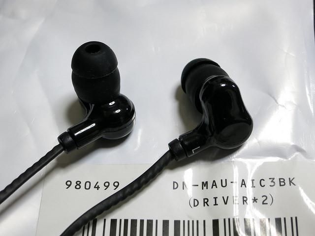 DN-80499_01.jpg