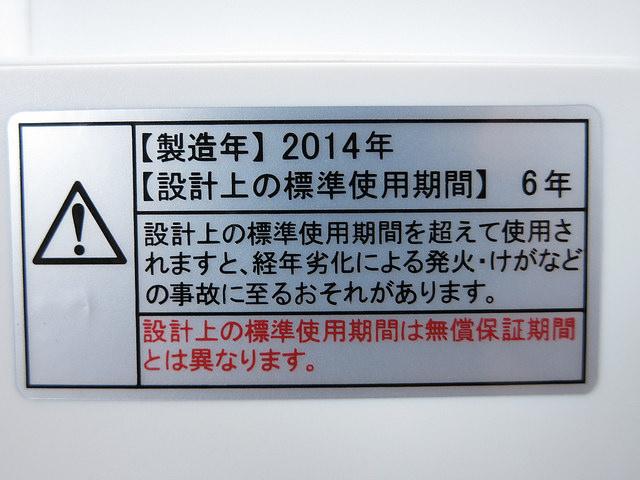 DS-KT194_15.jpg