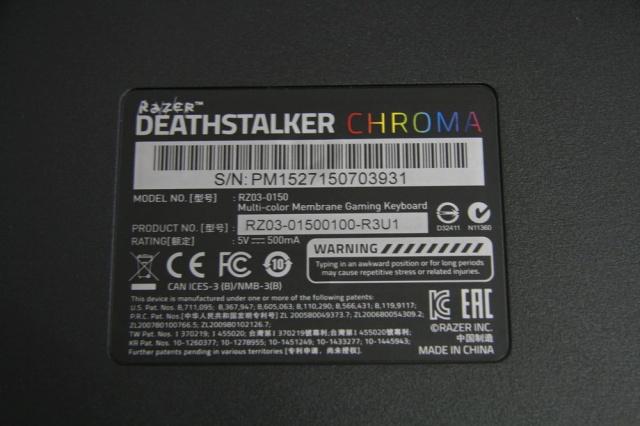 DeathStalker_Chroma_09.jpg