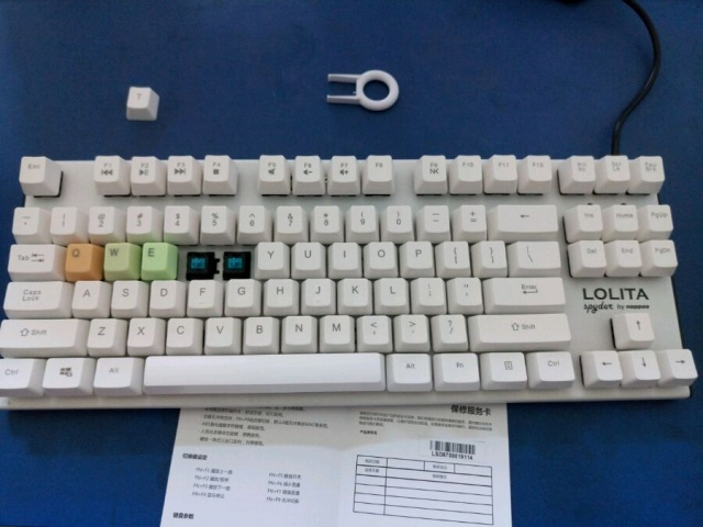 Mechanical_Keyboard51_24.jpg