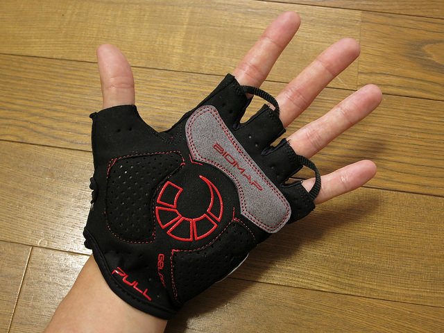 Northwave_Galaxy_Short_Finger_Gloves_18.jpg