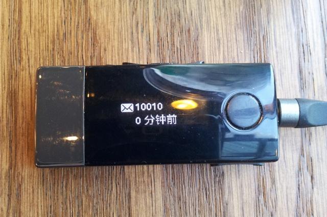 Sony_MW1_28.jpg