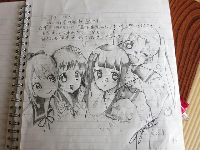 kamichu-tamayura_2015_13.jpg