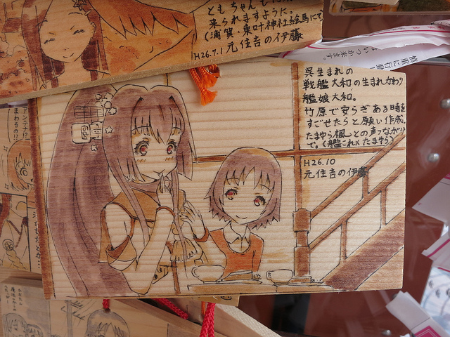 kamichu-tamayura_2015_23.jpg