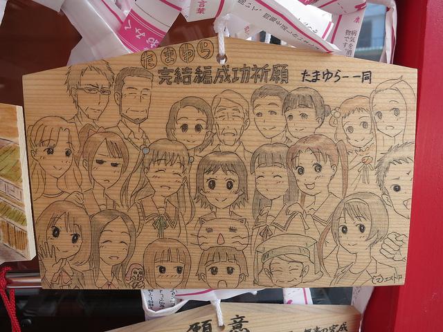 kamichu-tamayura_2015_26.jpg