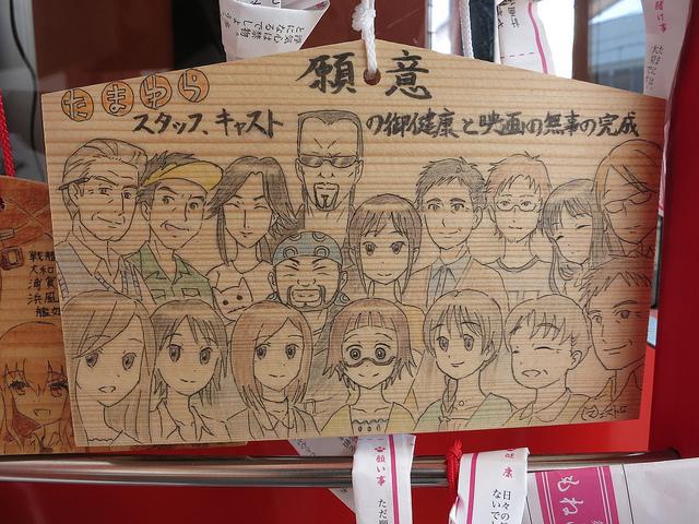 kamichu-tamayura_2015_27.jpg