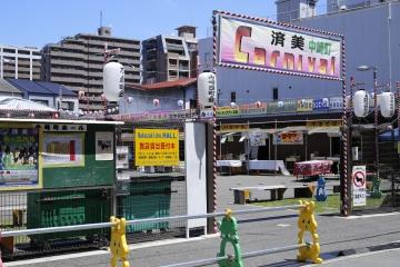 20150725済美カーニバル2