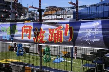20150725済美カーニバル4
