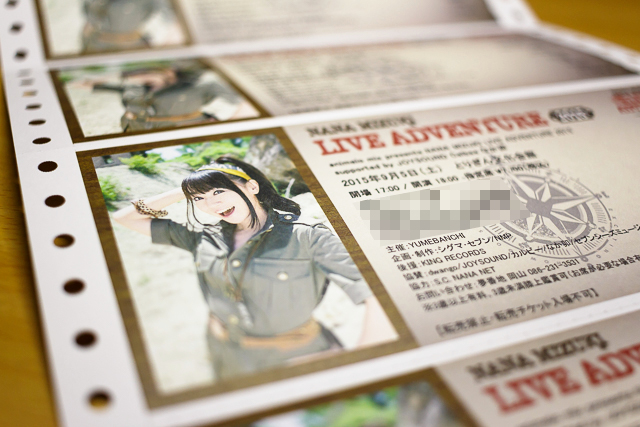 NANA MIZUKI LIVE ADVENTURE 2015 チケット着弾 - ミステリあれやこれや