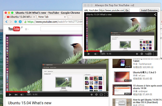 Always On Top for YouTube Chromeアプリ 常に最前面に表示