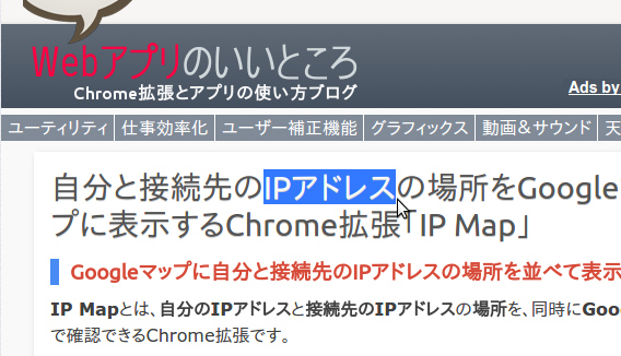 Disable links Chrome拡張 リンクを無効にする ショートカットキー