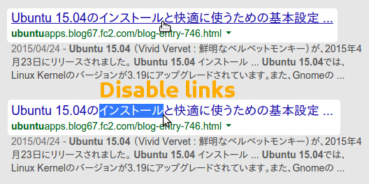 Disable links Chrome拡張 リンクを無効にする