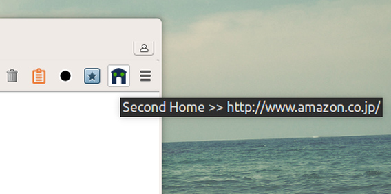 Second Home Chrome拡張 ホームボタン 追加