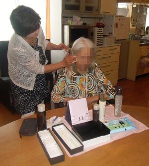 エバホーム化粧療法20150801