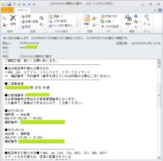 140716_arashi01.jpg