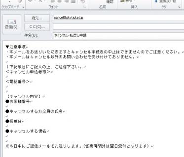 140716_arashi02.jpg