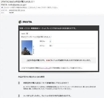 150702_p.jpg