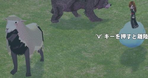 黒オオカミ 巨大羊オオカミ フィールドボス 22