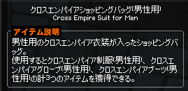 詳細 クロスエンパイア PNG 1