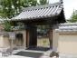 法起寺西門(入口)