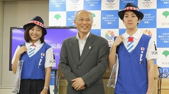 ワイドナショー画像 東京オリンピックボランティアのユニフォームがダサいと不評 2015年7月5日