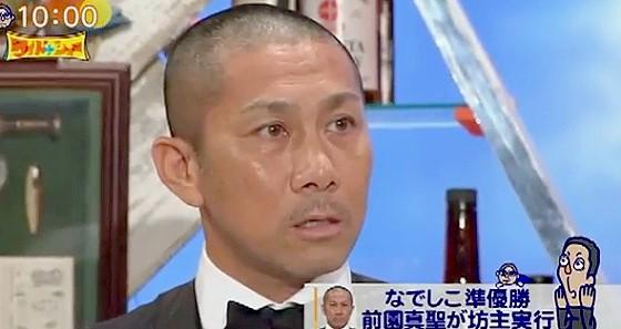 ワイドナショー画像 前園真聖 なでしが負けて坊主にするも松本人志から「ジョークよ」と言われ呆然 2015年7月12日