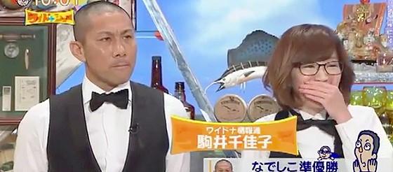 ワイドナショー画像 駒井千佳子 前園真聖の坊主へのツッコミに「笑っていいかわからなかった」と神妙な顔 2015年7月12日