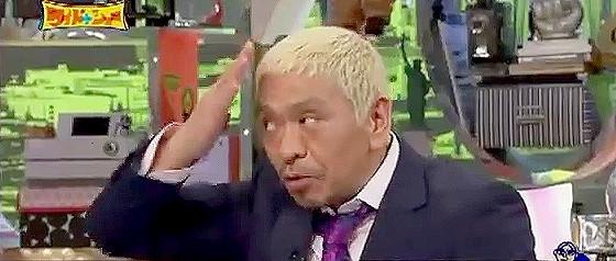 ワイドナショー画像 松本人志 日本が準優勝で坊主にした前園真聖に「あたまなでしこ」と新ギャグを伝授 2015年7月12日
